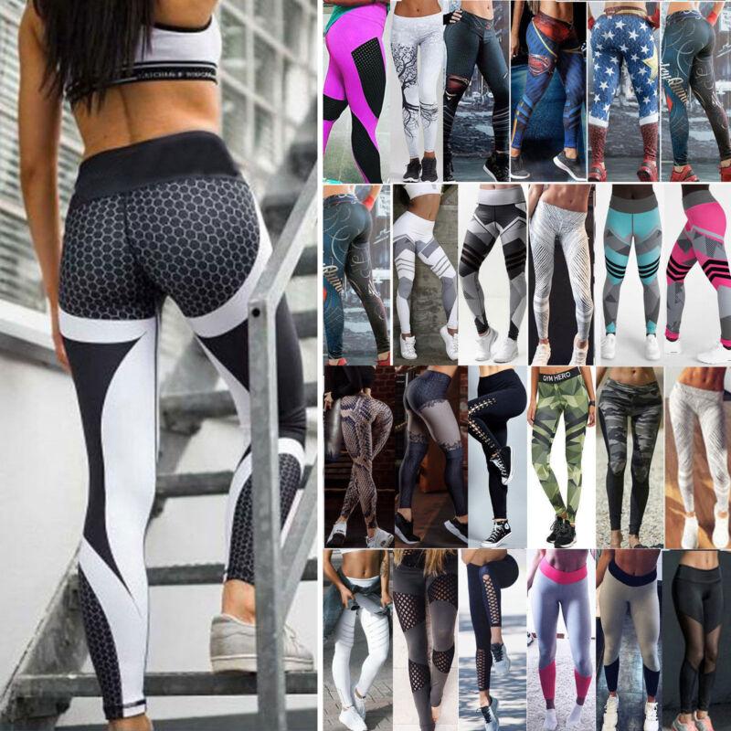 Damen Leggings Bandage Sport Yoga Fitness Leggins Jogginghose Hose Schwarz SF