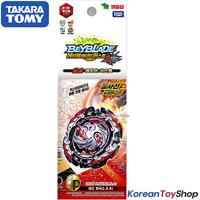 Beyblade Burst B-131 Dead Phoenix.0.At Cho-Z Takara Tomy Original Authentic 100%