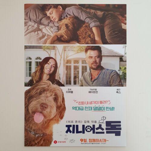 Think Like a Dog A4 Korean Movie Flyer Film Mini Poster Megan Fox Josh Duhamel