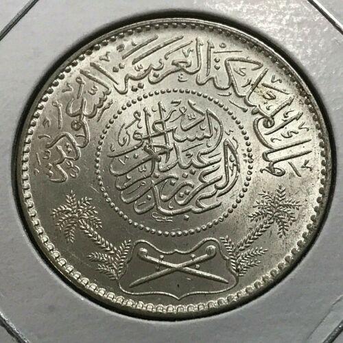1950 SAUDI ARABIA  SILVER ONE RIYAL NEAR UNCIRCULATED COIN