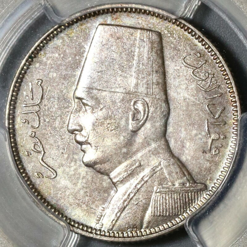 1933 PCGS MS 63 Egypt 5 Piastres Fuad Mint State Silver Coin (20011903C)