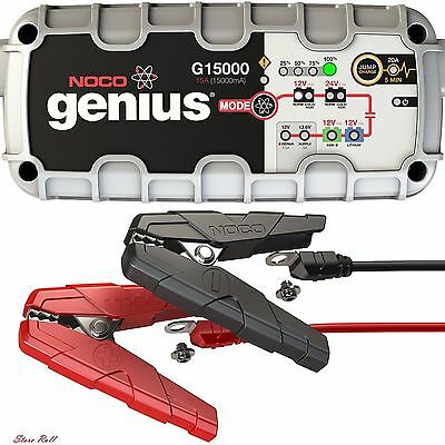 Automotive Battery Charger Portable Car Jump Starter Fast Maintainer Best