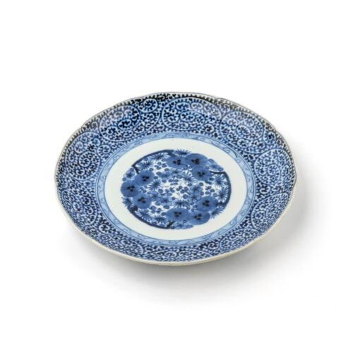 A 19th Century Signed Japanese Blue And White Porcelain Charger