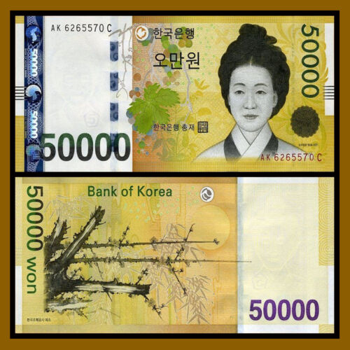 South Korea 50000 (50,000) Won, 2009 P-57 Unc