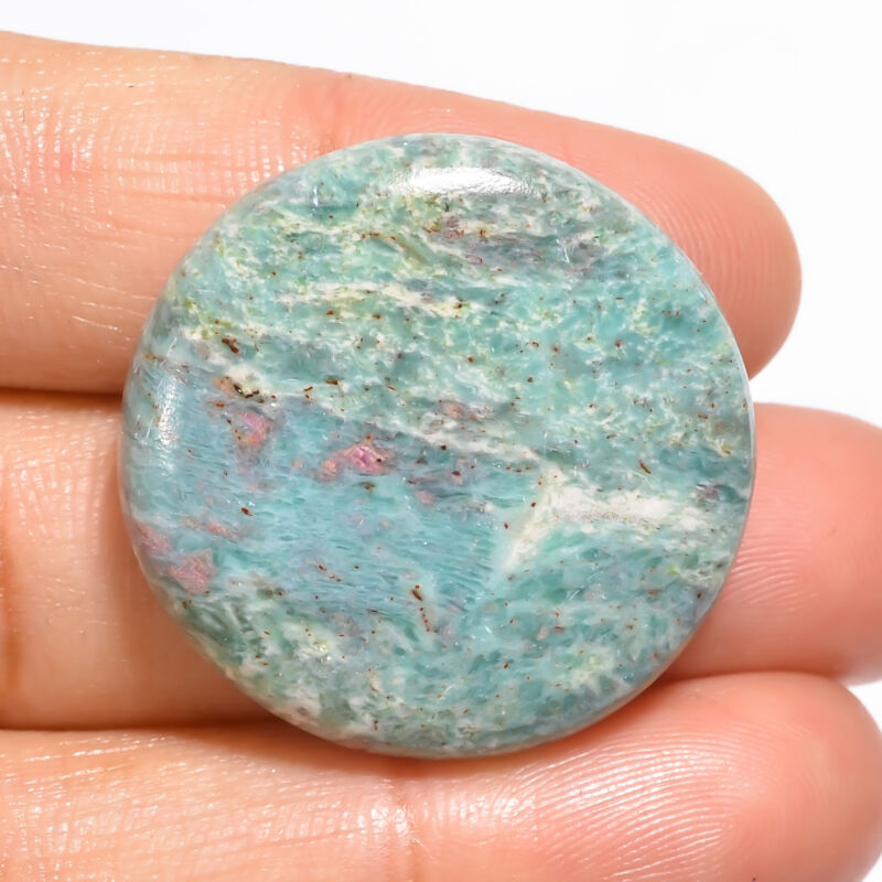 Natural Ruby Fuchsite Round Cabochon Loose Gemstone 46.5 Ct. 28X28X6 mm EE-19100