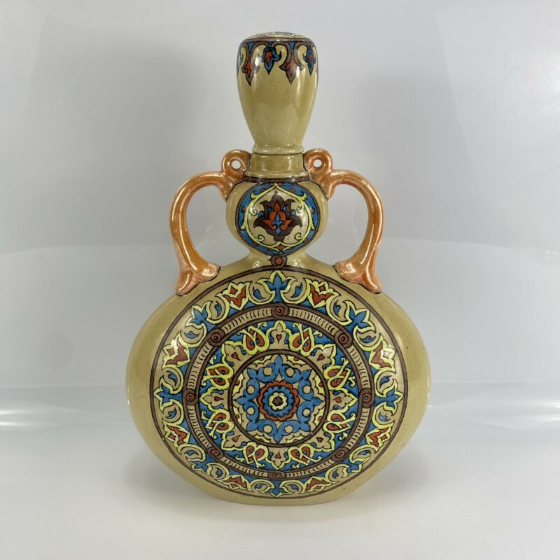 "Vtg 1974 Arabic Islamic Ceramic Flask Al Nasr Kaleidoscope Design 14"" Tall Crack"