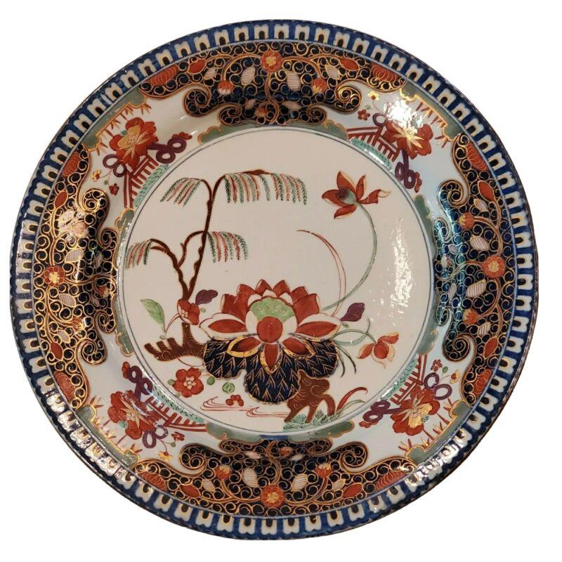 C.1800  Turner
