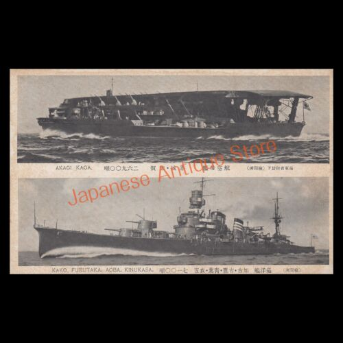 WW2 Carrier and Cruiser Imperial Japanese Navy photo postcard RARE!!