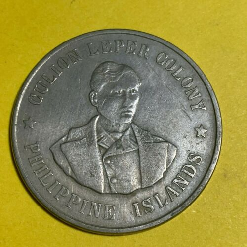 PHILIPPINES CULION LEPER COIN 1925 ONE PESO KM-18 #119