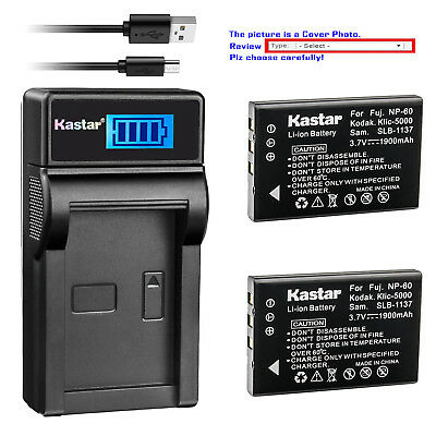 Ferrari Camera Battery - Kastar Battery LCD Charger for Olympus LI-20B & Ferrari Digital Model 2004