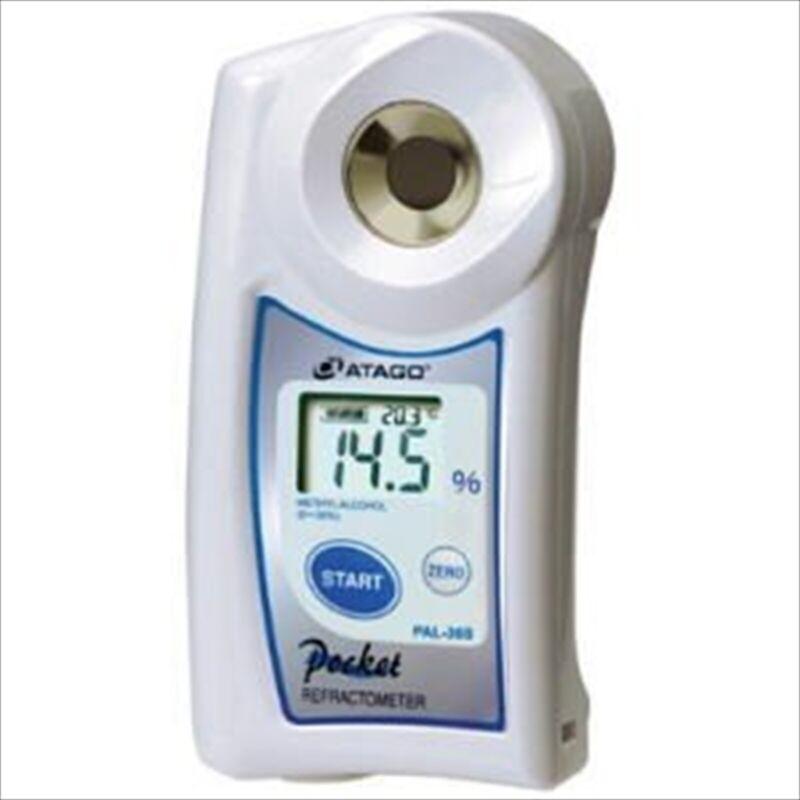 ATAGO PAL-36S Pocket Methyl alcohol Refractometer concentration meter Japan NEW