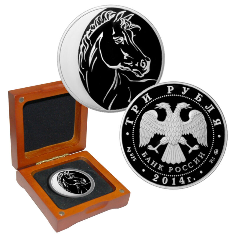 2014 Russia 3 Ruble Silver Proof Year of Horse Coin (with wood presentation box)