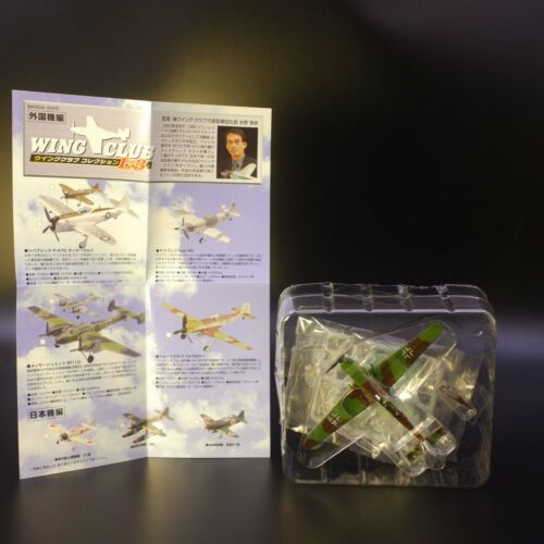 Bandai 1/144 Wing Club Airplane Collection L Part 32 Focke-Wulf Ta152H-1