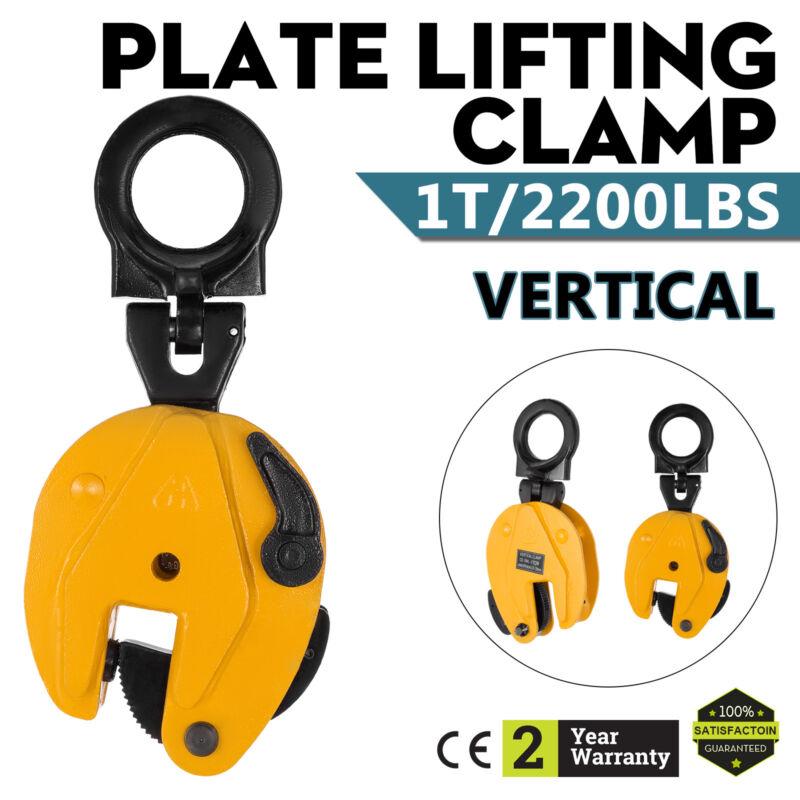 Industrial Vertical Plate Lifting Clamp Steel 2204 Lbs WLL