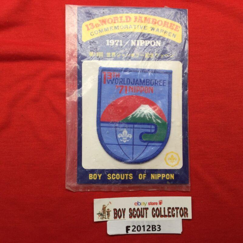 Boy Scout WSJ 1971 World Jamboree Commemorative Patch On Card Nippon Japan