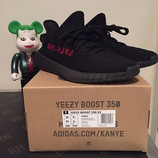 ❌ adidas YEEZY BOOST 350 V2 ——— (SOLD)