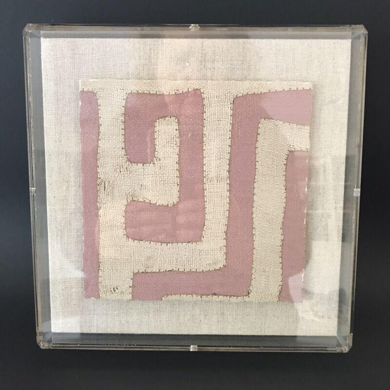 St. Frank Textiles Terracotta Classic Kuba Cloth Mini Framed Print