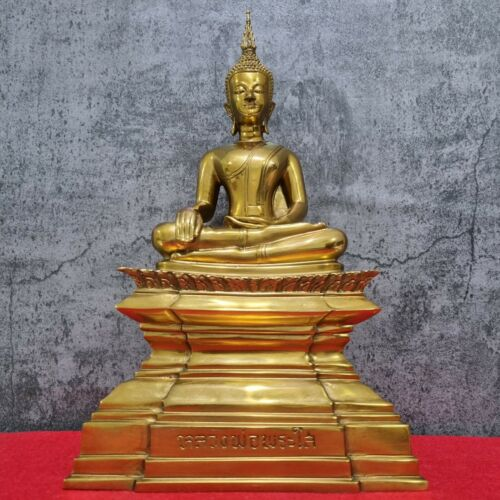 "12.8"" Luang Pho Phra Sai Brass Buddha Statue From Temple Edition Thai Nongkhai"