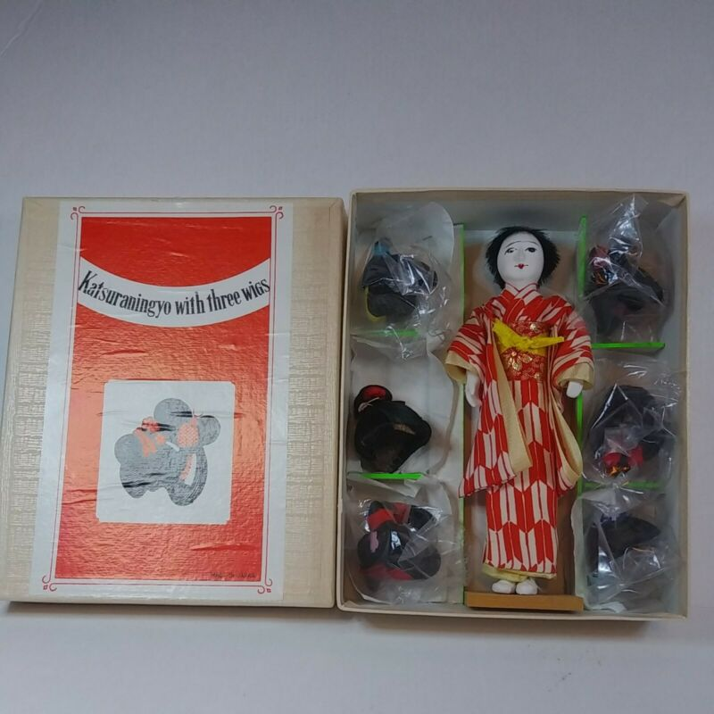 Vintage Hanako Japanese Doll Katsuraningyo with Six Wigs Toy Made in Japan