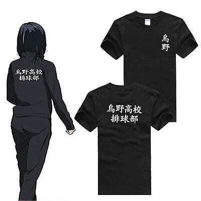 Haikyuu!! Karasuno High School Cosplay Kostüm Schwarz T-shirt - Sportlich Kostüm