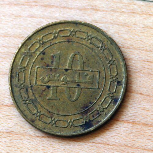 2010 Bahrain 10 Fils
