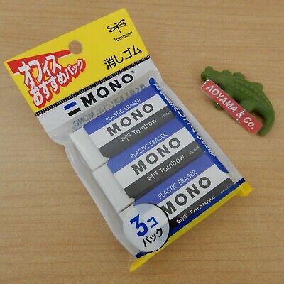 Tombow Mono Plastic Eraser Pe04 3-pack Jca-311