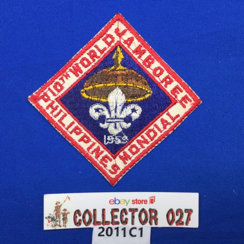Boy Scout 1959 10th World Jamboree Mondial Participant Pocket Patch Philippines