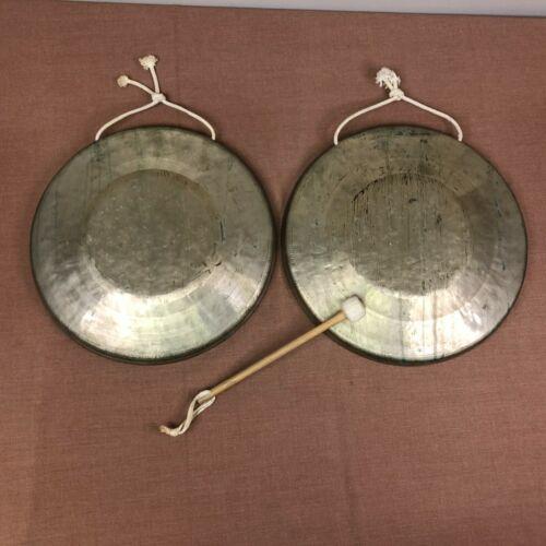 Vintage Wuhan Brass Gong Set