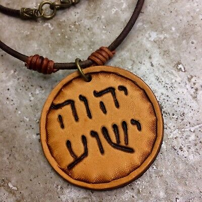 MODERN HEBREW 2inch FATHER & SON Names YHWH Yeshua Brown Bold Leather Necklace