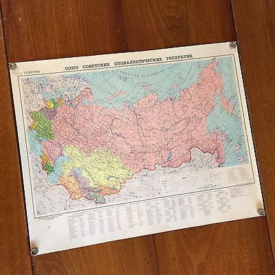 Vintage Map Russian Authentic Soviet Moscow Russia 1988 Cold War PRIORITY MAIL