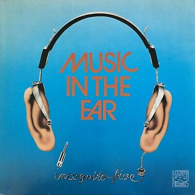 Incognito Five ‎– Music In The Ear 1981 Happy Records HR 2231 Bossa Library SOUL