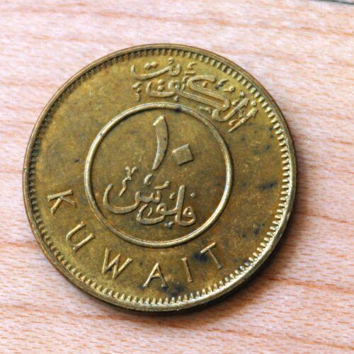 2012 Kuwait 10 Fils