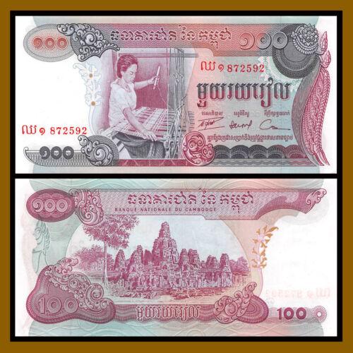 Cambodia 100 Riels, 1972 P-15a  Sig# 13 Au/Unc