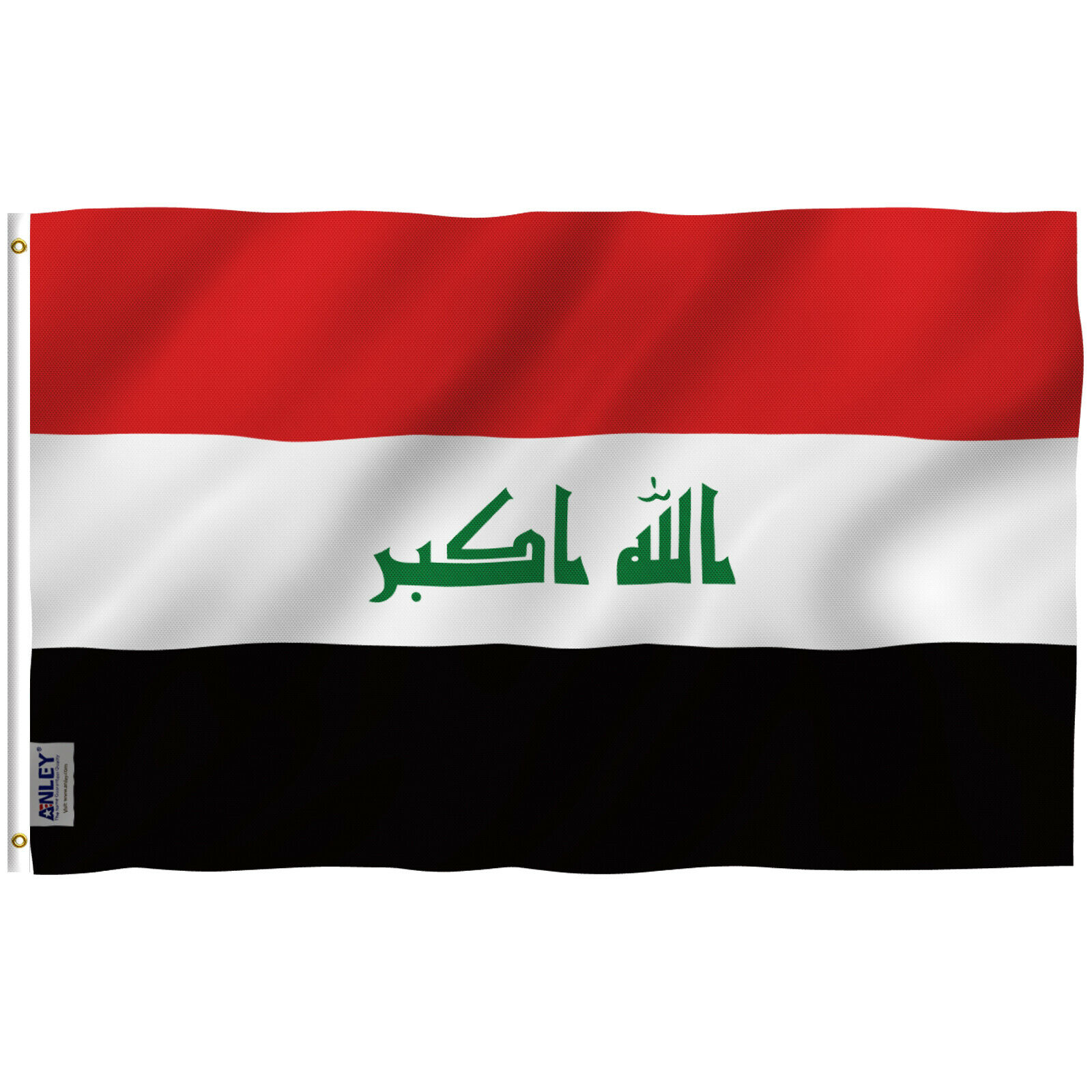 fly breeze 3x5 foot iraq flag canvas