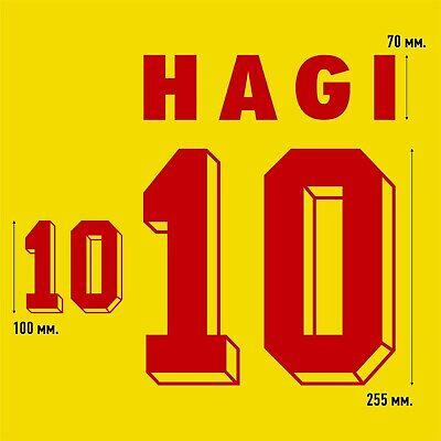 Hagi 10. Romania Home football shirt 1998 - 1999 FLOCK NAMESET NAME SET PRINT image