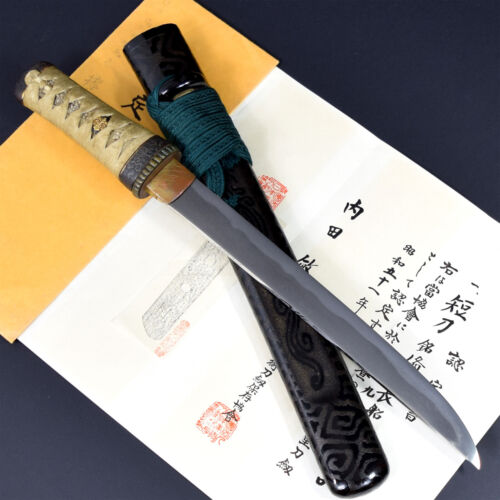 Authentic JAPANESE KATANA SWORD TANTO SUKESADA 祐定 signed w/NBTHK KICHO PAPER