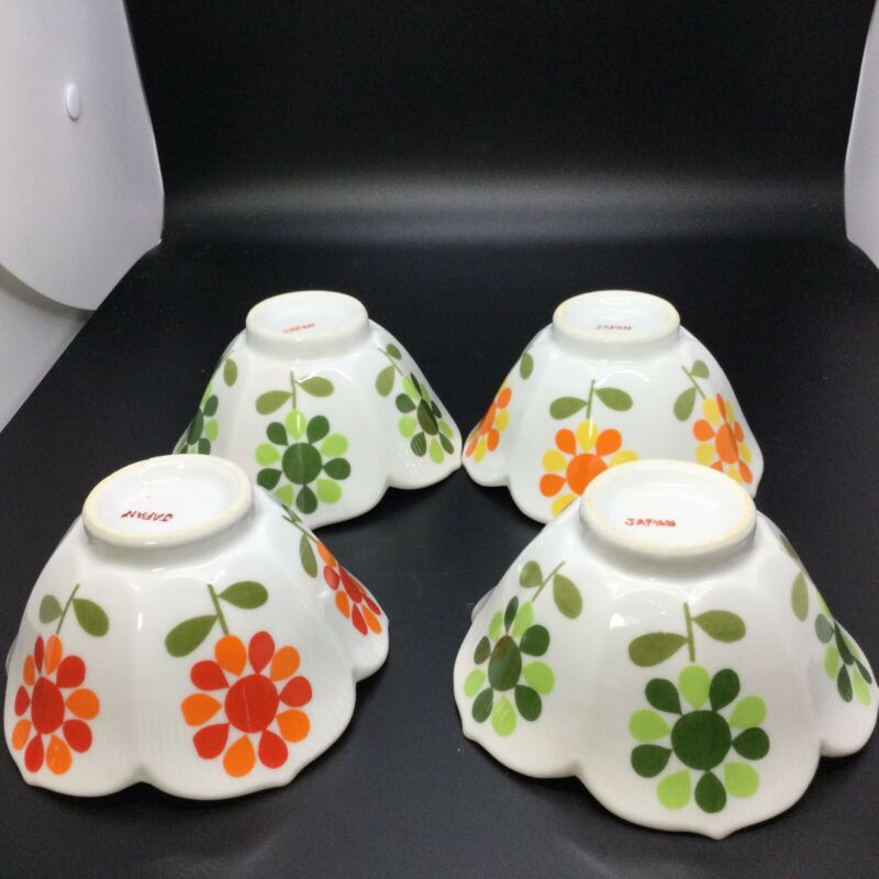 Set of 4 Vintage Lotus Blossom Shaped Small Bowls 60's/70's Flower Power Design