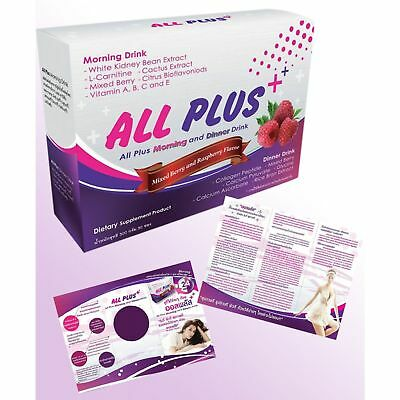 - All Plus Morning and Dinner Drink Berry Fruit Flavor all Health Care Supplement
