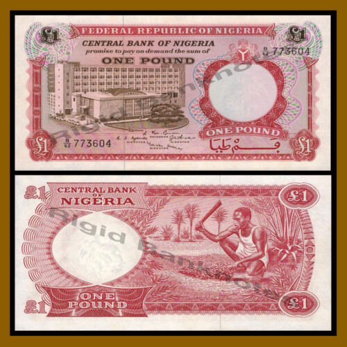 Nigeria 1 Pound, 1967 P-8 About Uncirculated AU/UNC