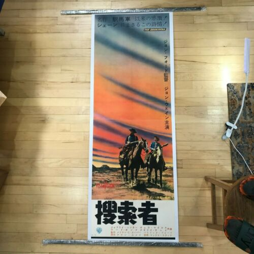 THE SEARCHERS Japanese original release huge 57 1/2 inches tall!