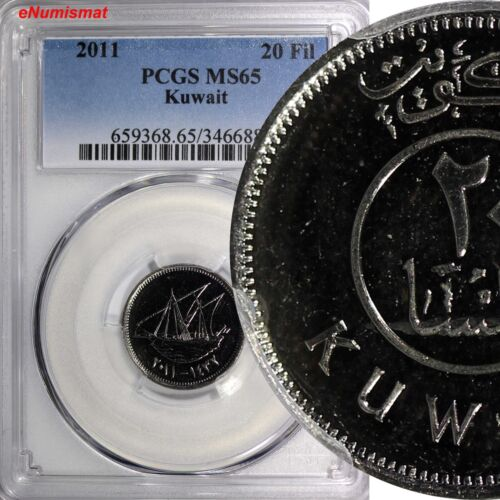 Kuwait Sheikh Sabah IV 1432 (2011) 20 Fils PCGS MS65 TOP GRADED BY PCGS KM# 12