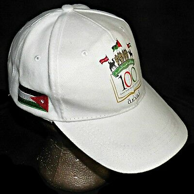 Jordan Great Arab Revolt Centennial Celebration Baseball Cap Lawrence Of Arabia