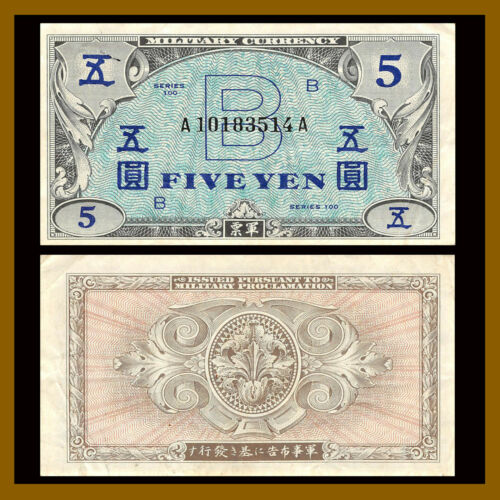 Japan 5 Yen, 1945 P-69a Circulated