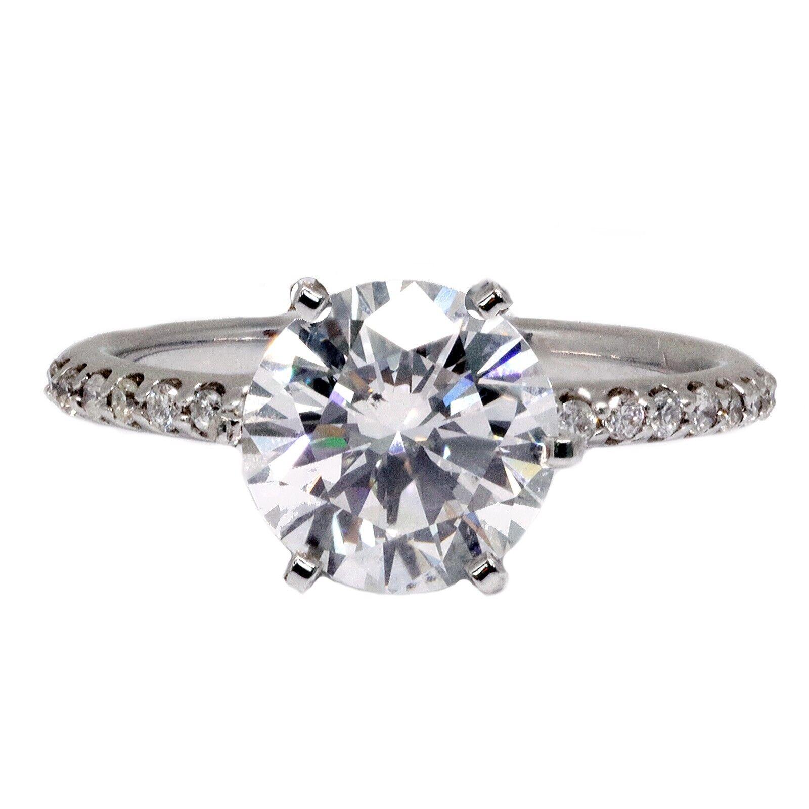 GIA E Si1 2.25 Carat Round Cut Diamond Engagement Ring 14k White Gold