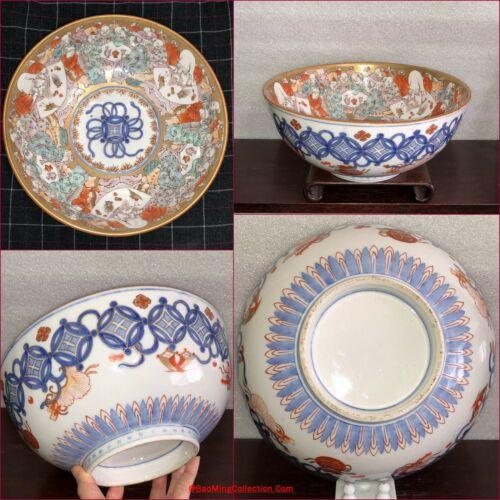 Large Japanese Meiji Era Kutani Imari Porcelain Center Bowl Scholars Immortals