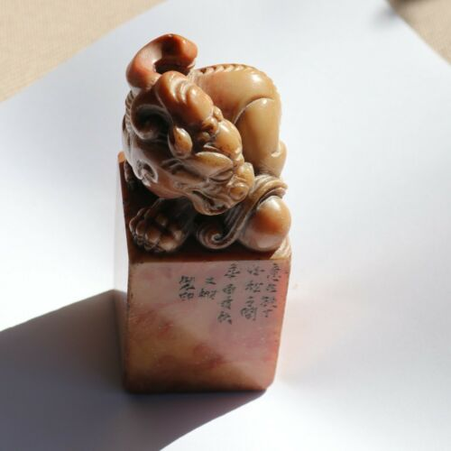 A CHINESE HAND-CARVED SHOUSHAN SEAL