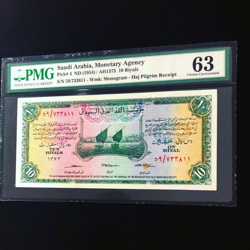 Saudi Arabia 10 Riyals  Pick #4 (1954) **UNC** Haj Pelarmage Receipt PMG 63
