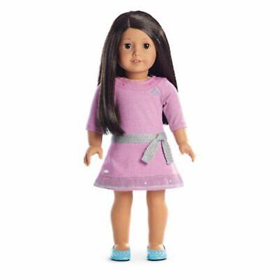 """My American Girl 18"""" #42 Doll Medium Skin Long Dark Brown Hair, Brown Eyes NEW"""
