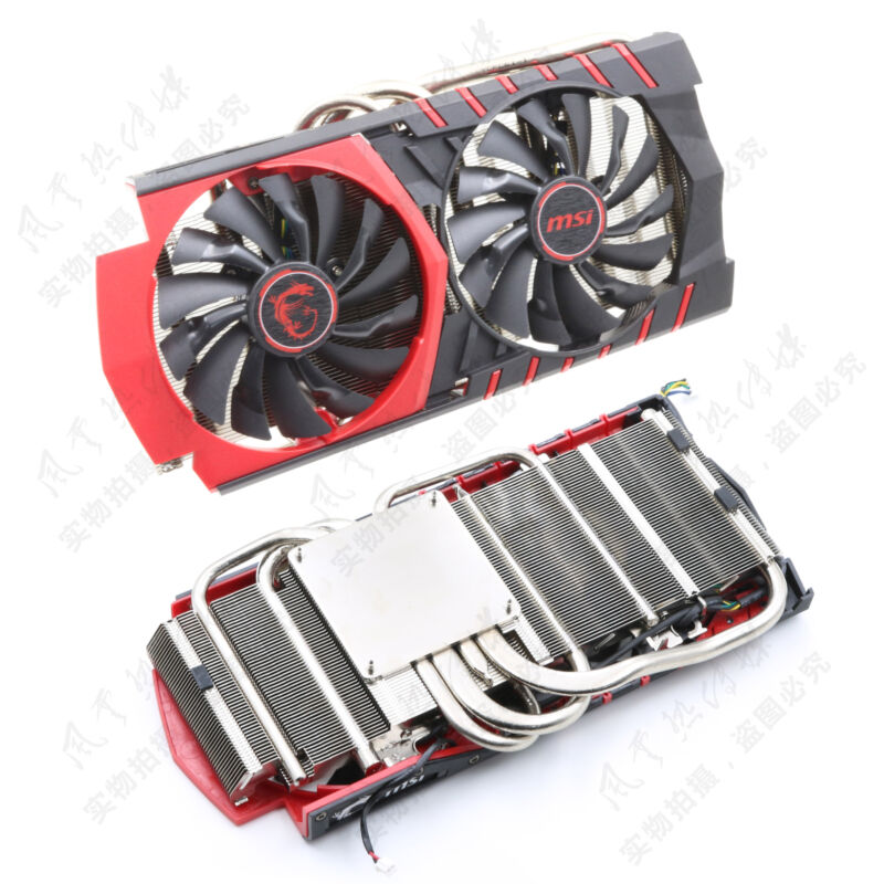 for MSI GTX980Ti GAMING 6G graphics card fan with Heat sink (No graphics card)