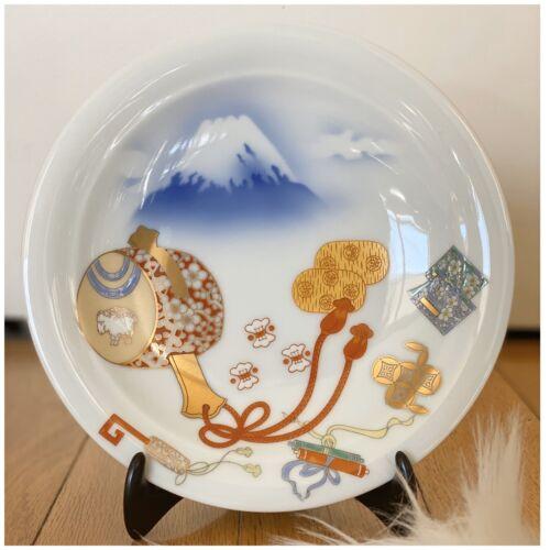 Japanese Arita Lucky Plate Mt Fuji Sheep Fukagawa Pottery Fuku Signed 7 1/2  - $34.99